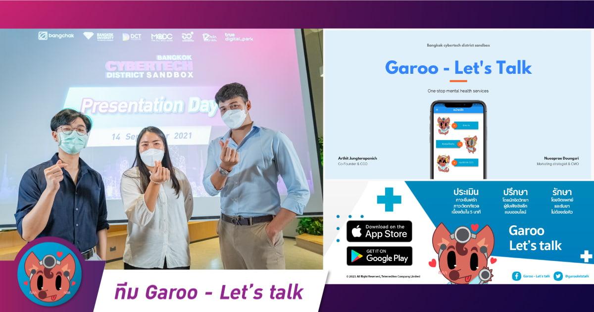 Garoo-Let's Talk-CyberTech