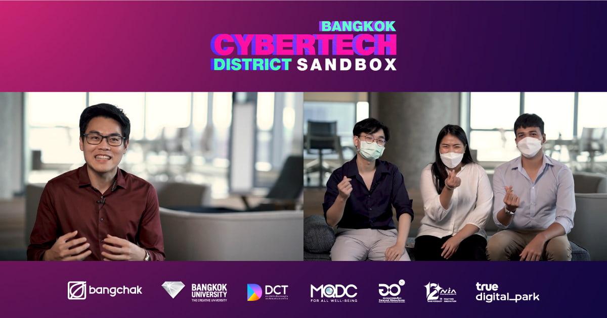 Bangkok CyberTech District Sandbox 2021