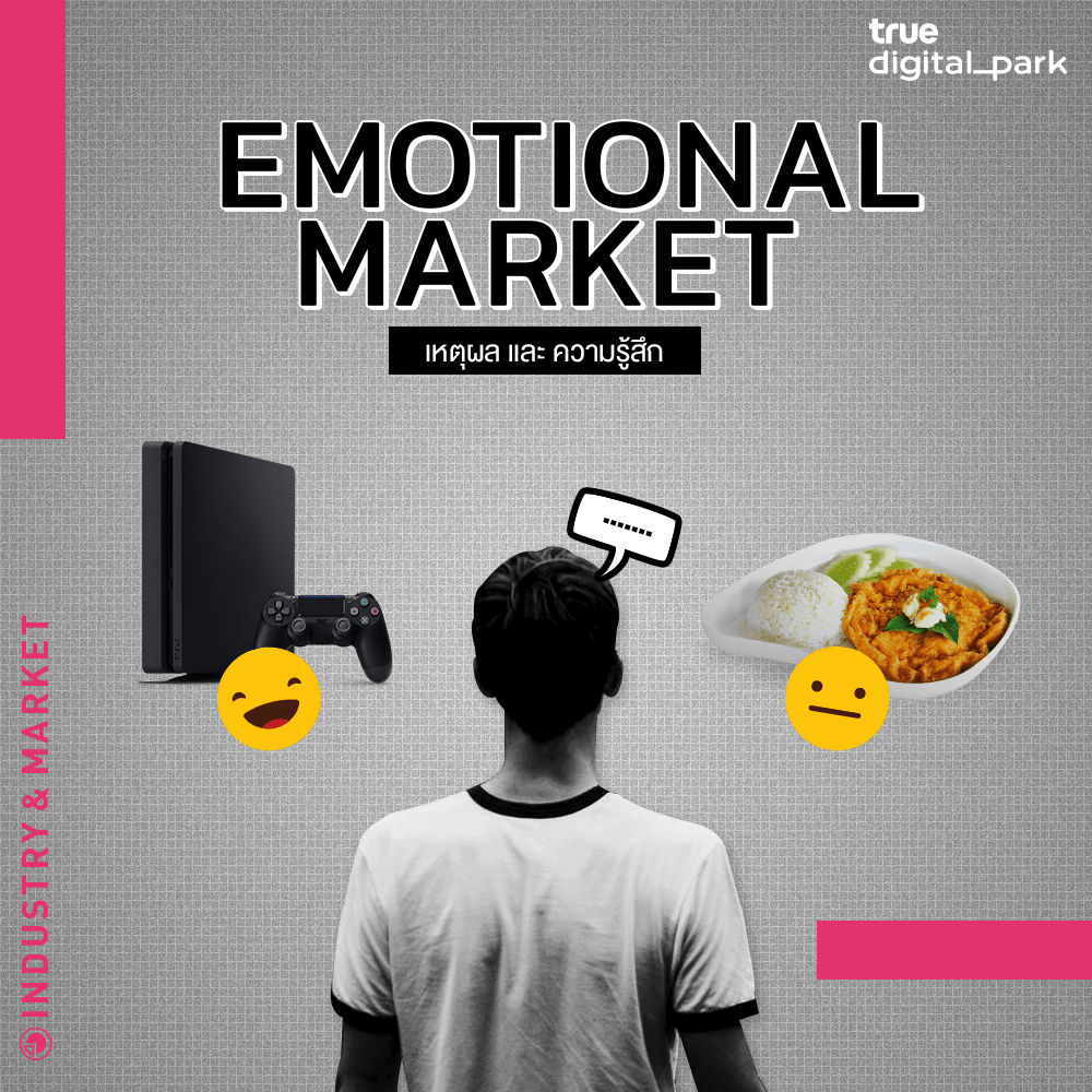 Dealing with people's emotions in marketing