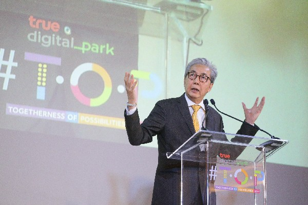 Deputy PM calls for Thailand to move forward to digital age