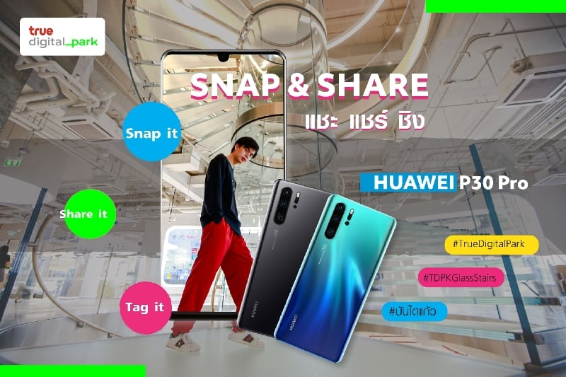 Snap & share photo with TDPK glass stairs and get a chance to win Huawei P30 Pro