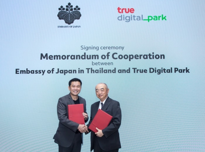 EMBASSY OF JAPAN IN THAILAND JOINS HANDS WITH TDPK TO STRENGTHEN STARTUP ECOSYSTEM.