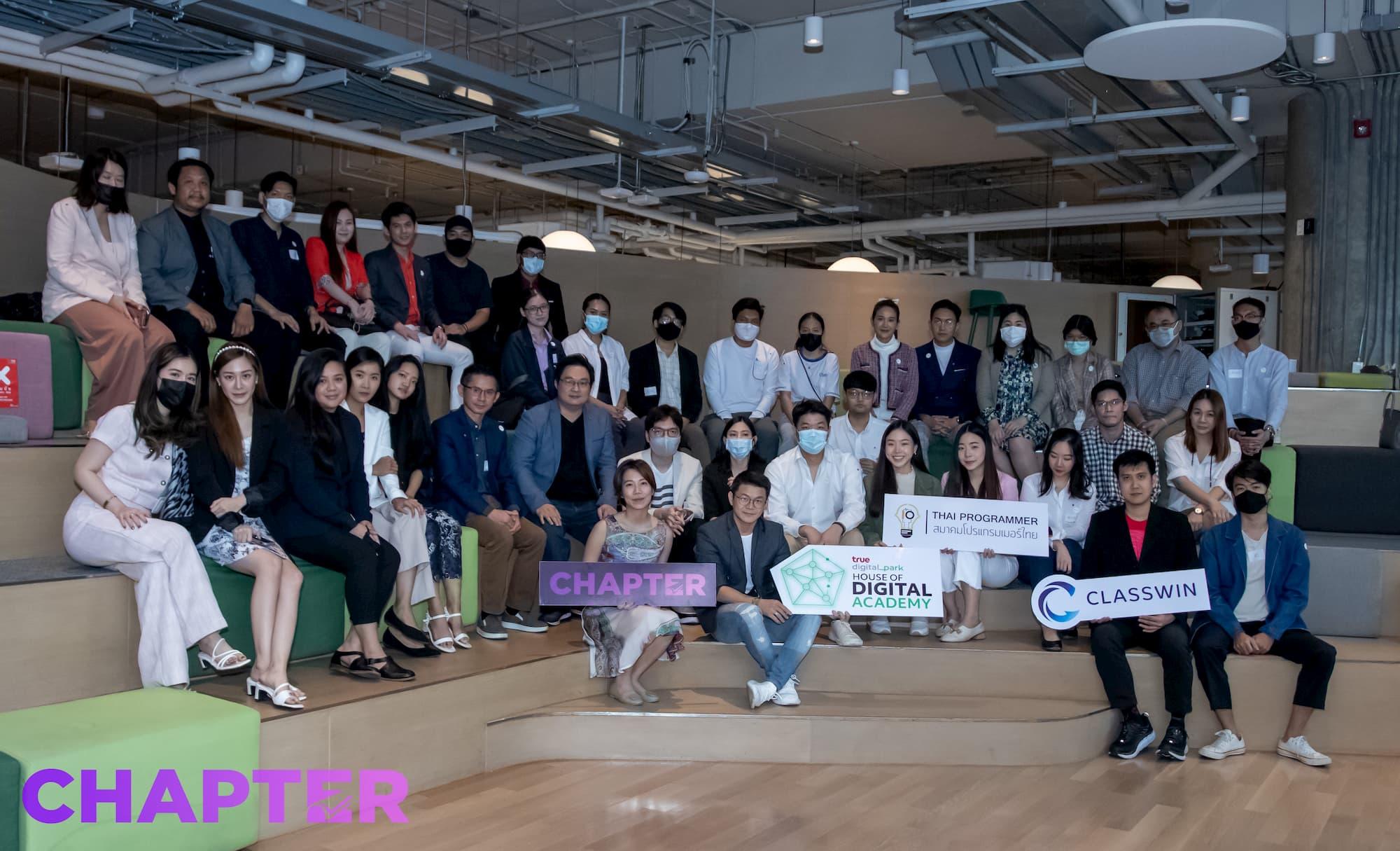 สมาคมโปรแกรมเมอร์ไทยจัดเวิร์คชอปให้ digital entrepreneur
