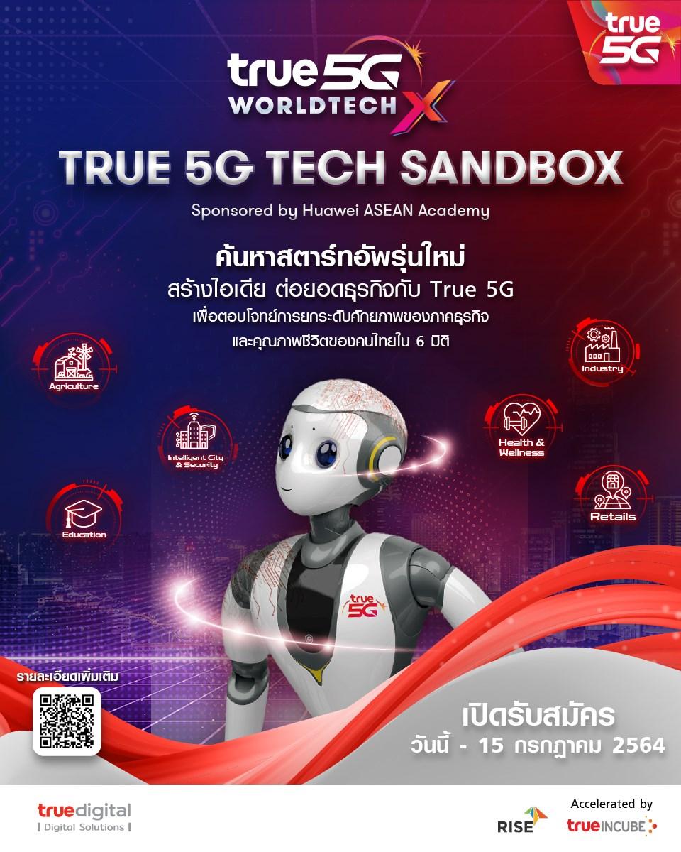 True 5G Tech Sandbox at True Digital Park