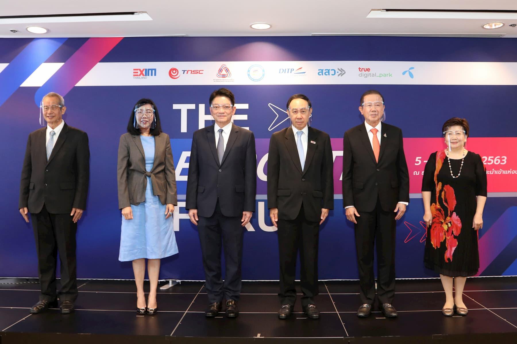 THE EXPORTER FORUM ยกระดับขีดความสามารถในการแข่งขันของผู้ส่งออกไทย.