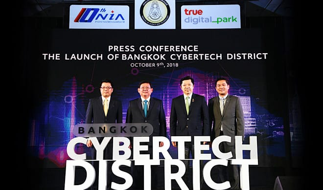 NIA COLLABORATES WITH TRUE DIGITAL PARK TO UPLIFT PUNNAWITHI ZONE TO BANGKOK CYBERTECH DISTRICT.